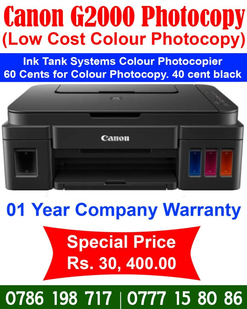 Canon-low-cost-colour-photocopy-machines