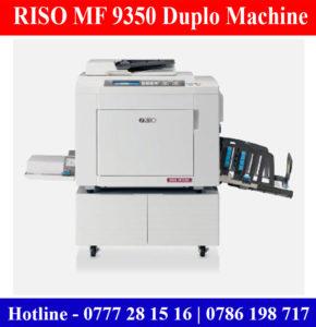 riso-duplo-machines-sri-lanka