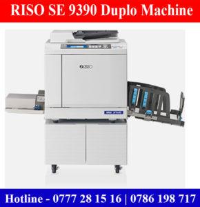 riso-duplo-machine-sri-lanka